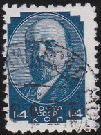 Russland     ,    Michel    .    378 B  .   10½     .     O    .        Gebraucht  .    /   .    Cancelled - Gebraucht