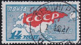 Russland     ,    Michel    .    332 D     .     O    .        Gebraucht  .    /   .    Cancelled - Gebraucht