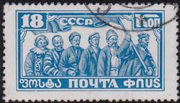 Russland     ,    Michel    .    333 D     .     O    .        Gebraucht  .    /   .    Cancelled - Gebraucht