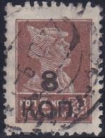 Russland     ,    Michel    .    324       .     O    .        Gebraucht  .    /   .    Cancelled - Gebraucht