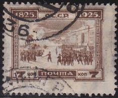 Russland     ,    Michel    .    305      .     O    .        Gebraucht  .    /   .    Cancelled - Gebraucht