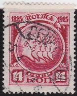 Russland     ,    Michel    .    307      .     O    .        Gebraucht  .    /   .    Cancelled - Gebraucht