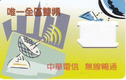 TARJETA DE CHINA DE GSM DE UNA ANTENA PARA SATELITE (SATELLITE) CHUNGHWA TELECOM - Ruimtevaart