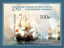 2020-2661 S/S  Russia 250th Anni Of Fleet Victory In The Battle Of Chesma. Painting Of Ivan Aivazovsky. Ships ** - Nuovi