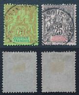 Soudan 1894 Yver 9 Et 10 - Oblitérés