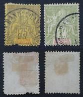 Soudan 1894 Yver 14 Et 15 è(c Et 1 F) - Oblitérés
