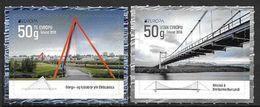 Islande 2018 N°1478/1479 Neufs Europa Ponts - Nuovi