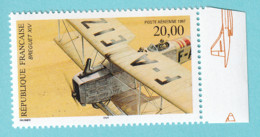 1997, YT No. PA 61, Biplan Breguet XIV, MNH - 1960-.... Mint/hinged