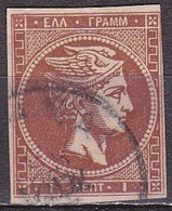 GREECE 1880-86 Large Hermes Head Athens Issue On Cream Paper 1 L Red Brown Vl. 67 / H 53 C - Usati