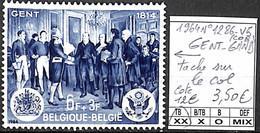 [849386]TB//**/Mnh-c:12e-Belgique 1964 - N° 1286-V5, GENT-GAND, Tache Sur Le Col, SNC - Errors (Catalogue COB)