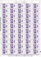 Marianne L'Engagée 2020 Internationale Surchargée SPM à L'unité - Unused Stamps