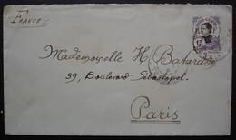 Indochine, Lettre Pour Paris - Storia Postale
