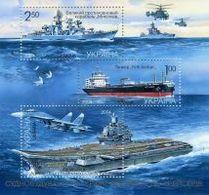UKRAINE 2004 MI.621-23** - Militaria