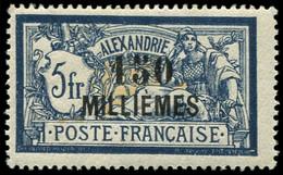 ALEXANDRIE - * N °  60     150 MILLIEMES  Sur 5 F  Bleu Et Chamois  *    TB Cote : 17 - Ohne Zuordnung