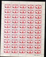 Feuille Complète De 50 Timbres N°276, Neuf ( Sans Gomme D'origine), Do Huu Vi - Unused Stamps