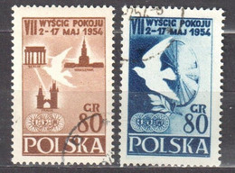 Poland 1954 Bicycle Peace Race - Mi 845-46 - Used - Used Stamps