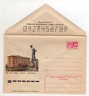 SPACE COVER USSR 1974 KOMI VORKUTA INSTITUTE PECHORPROEKT #74-428 - Rusia & URSS
