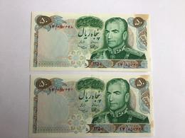 Iran 50 Rials Pair Of Consecutive Bank Notes  VF / EF - Iran