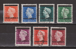 Indonesie 1 2 3 4 5 6 7 Used ; Hulpuitgifte 1948 FIRST STAMPS OF INDONESIA Netherlands Indies Nederlands Indie 351-357 - Indonesië