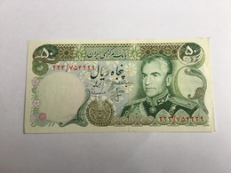 50 Rials, EF/ AUNC, P-101c ANSARI-MEHRAN - Iran
