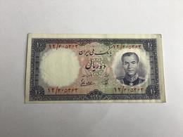 10 Rials, VF, Bank Melli Iran P-68, 1337 H.S.(1958) - Iran
