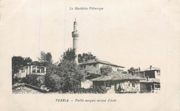 CPA Grèce Macédoine Verria Veria Vieille Mosquée Servant D'école - Grecia
