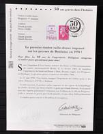 FRANCE 2020 - Les 50 Ans De La Marianne De Cheffer - Documenti Della Posta