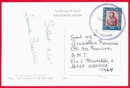 JORDAN GIORDANIA - Jordanien