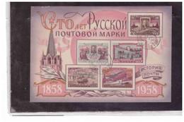 RU.26  -  UNIONE SOVIETICA  /  BLOCCO FOGLIETTO USATO  CON ANNULLO FDC - CAT. UNIFICATO Nr. 26 ( MICHEL Nr. 25 )       ) - Blocks & Kleinbögen