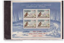 RU.31  -  UNIONE SOVIETICA  /  BLOCCO FOGLIETTO  NUOVO*MLH  - CAT. UNIFICATO Nr. 31  ( MICHEL Nr. 30 ) - Blokken & Velletjes