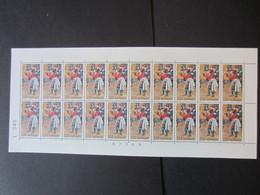 Denmark Full Sheet 1976 Mi: 628  MNH - Hojas Completas