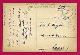 Écrit Sur Carte Postale Daté De 1918 - Italie - Trieste - Occupation Du Territoire - Andere