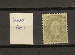 Congo Belge Ocb Nr :  4 ** MNH  LENOIR FAUX (zie Scan) - 1884-1894 Precursori & Leopoldo II