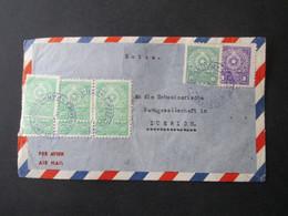 Paraguay 1957 Freimarken Staatswappen Hohe Frankatur / Treppenfrankatur Air Mail Nach Zürich. Kolonie Neuland Chaco - Paraguay