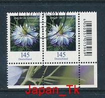 GERMANY Mi. Nr. 3351 Freimarke: Blumen - Paar - Eckrand Unten Rechts -used - Gebruikt