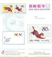 CHINA NATIONAL STAMP CORPORATION  New Issue Bulletin 1982  FANTASTIC  (NOV2000129) - Sonstige