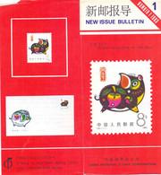 CHINA NATIONAL STAMP CORPORATION  New Issue Bulletin 1983  FANTASTIC  (NOV2000130) - Sonstige