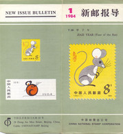 CHINA NATIONAL STAMP CORPORATION  New Issue Bulletin 1984  FANTASTIC  (NOV2000132) - Sonstige