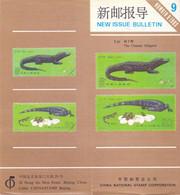 CHINA NATIONAL STAMP CORPORATION  New Issue Bulletin 1983  FANTASTIC  (NOV2000135) - Sonstige