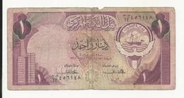 Kuwait 1 Dinar Have A Cut At Bottom Center - Kuwait