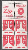 1971 11 Cents Airmail, Jetliner, Booklet Pane, Used - Usati