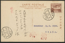 JAPAN AIR MAIL First Flight Tokyo Osaka A1 / 257 / JAPON POSTE AERIENNE Premier Vol N°3 (See Details In Description). - Covers & Documents