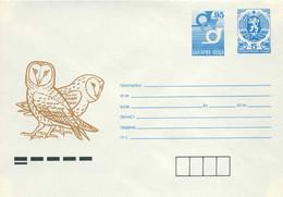 958  Chouette Effraie: PAP 1992 - Barn Owl Postal Stationery Cover From Bulgaria. Effraie Des Clochers Hibou - Owls