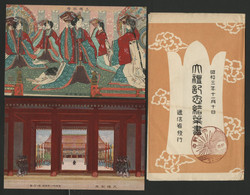 1928 JAPAN / Stamps N° 198 To 201 (C46 To C49) On 2 FDC With The Original Souvenir Envelope. See Description - Covers & Documents
