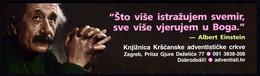 Croatia / Albert Einstein, The More I Explore The Universe, More I Believe In God. / Bookmark / Bookmarks / Bookmarker - Lesezeichen