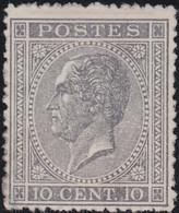 Belgie   .    OBP    .    17 A  (2 Scans)  .    (*)       .       Geen  Gom   .   /   .   Pas De Gomme - 1865-1866 Profil Gauche