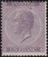 Belgie   .  OBP   . 21A   (2 Scans) Régommé Petit Point Clair    .    (*)    .     Geen  Gom   .   /   .   Pas De Gomme - 1865-1866 Profil Gauche