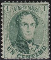 Belgie   .  OBP   .    13  12½x12½  (2 Scans)   .   *   .     Ongebruikt Met   Gom   .   /   .   Neuf Avec Gomme - 1863-1864 Médaillons (13/16)