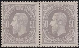 Belgie   .  OBP   .    35 Paire    (2 Scans)   .   *   .     Ongebruikt Met   Gom   .   /   .   Neuf Avec Gomme - 1883 Léopold II