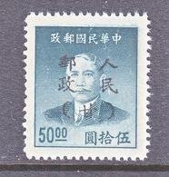 PRC  NORTH  WEST CHINA   4 L 50       * - Ostchina 1949-50
